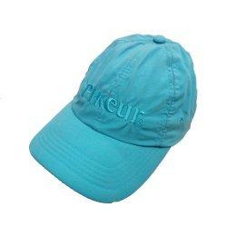 Baseballcap exclusive Kappe von Pikeur, optimaler Sonnen- und Staubschutz, one size, Stickerei